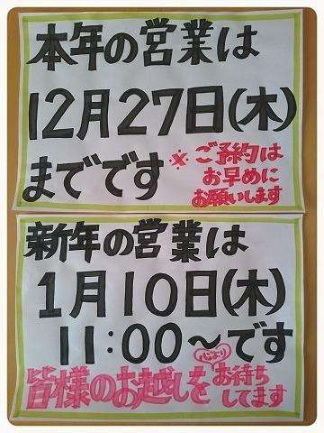 18-12-25-15-15-03-104_deco.jpg