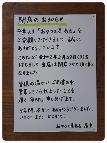 20-01-24-11-21-39-898_deco.jpg